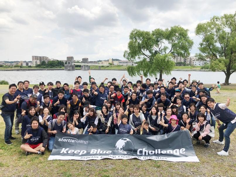 多摩川河川敷で第2回清掃活動を実施しました!
