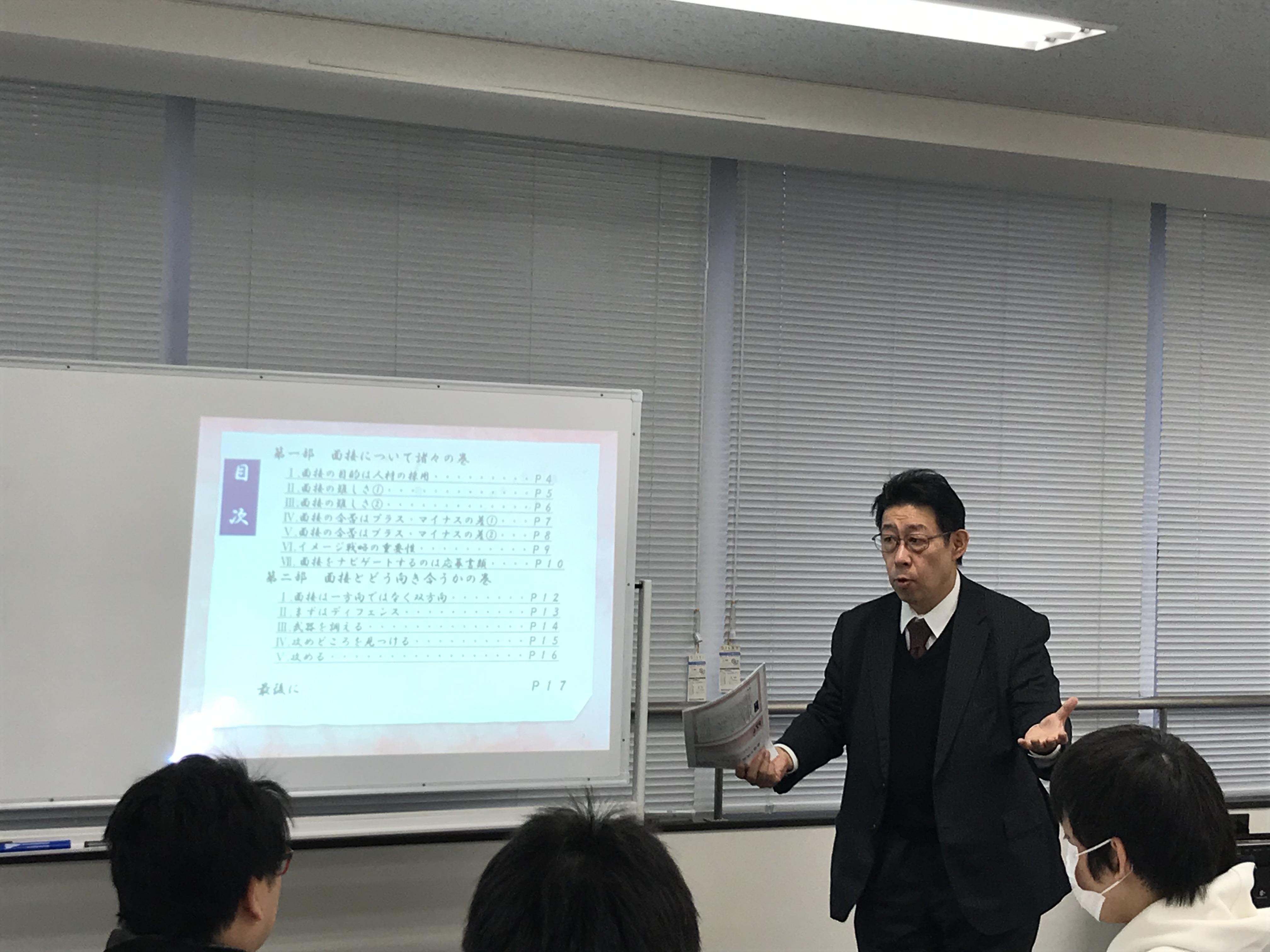 【スターティアウィル】就労移行支援事業所ディーキャリア船橋オフィスでスターティアウィルの代表取締役、飯田和一の講演会を開催しました。
