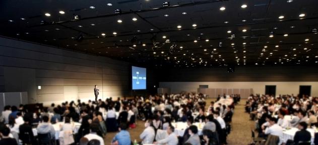 グループ全社員600名が集まる「スタートアップ会議」を開催しました!