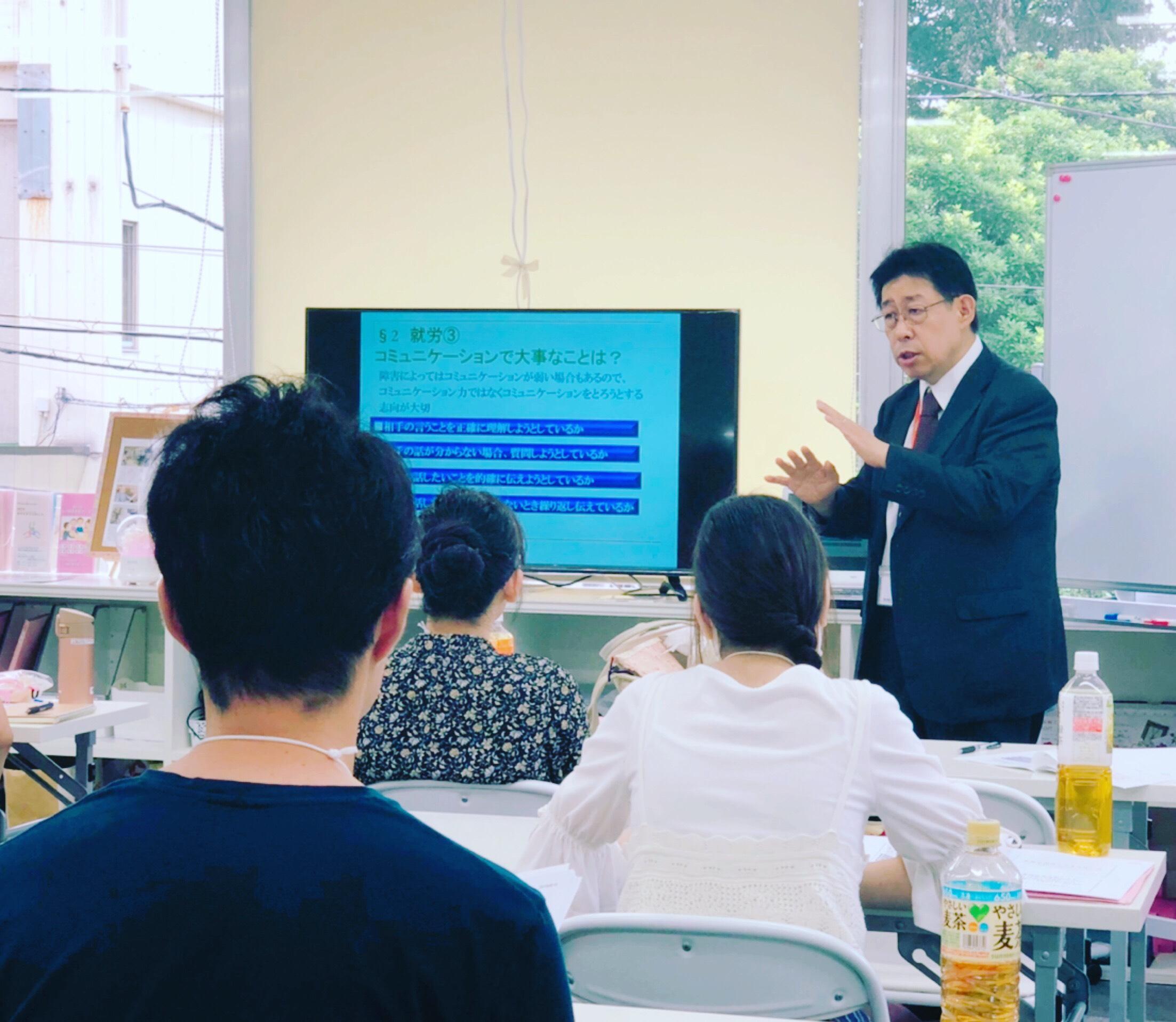 【スターティアウィル】就労移行事業所「スマイルハート柏」にてスターティアウィルの代表取締役、飯田和一の講演会を開催しました。