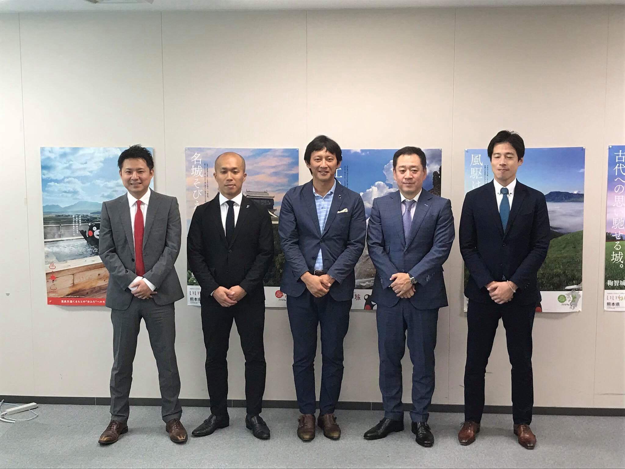 一般社団法人「熊本創生企業家ネットワーク」の設立について