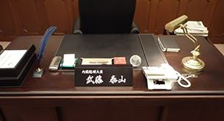 遠藤 憲一さん、菅田 将暉さん 主演 テレビ朝日 ドラマ「民王」への美術協力