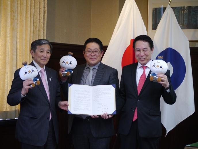 【スターティア】和歌山県、和歌山市との三者による調印式が行われました